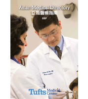 Tufts Medical Center's Asian Medical Directory is a comprehensive listing of our physicians who are of Asian descent and/or speak Asian languages.