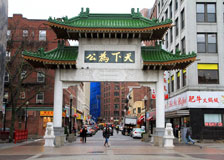 Floating Hospital for Children is located in Chinatown in Boston, MA.
