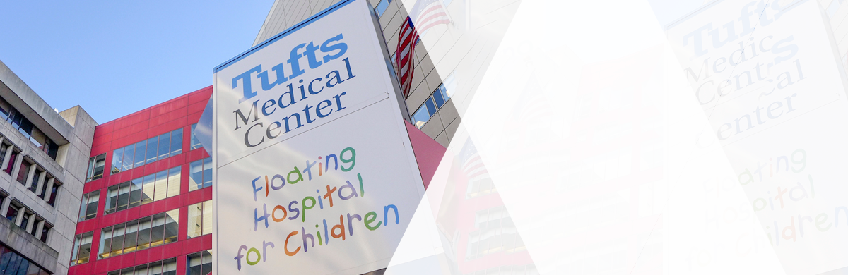 Entrance sign to Tufts Medical Center and Floating Hospital for Children in Boston
